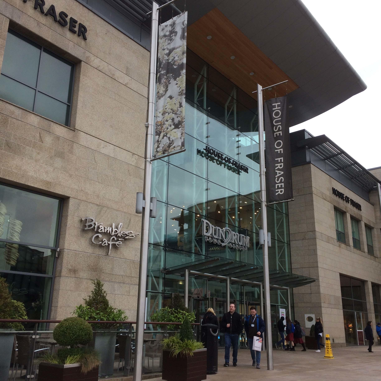 milyのアイルランド紹介2:ダンドラムタウンセンター