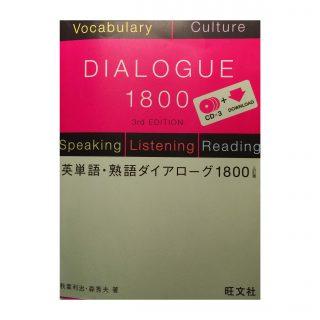 日本から持ってきた本の紹介