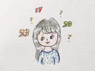 アジア人は若く見える?年齢について