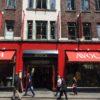 milyのアイルランド紹介15: アイルランドの伝統ブランドAVOCA